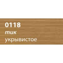 Масло для террас и садовой мебели Saicos Holz-Spezialol (Германия) 0118 (тик укрывистое) 0,125л.