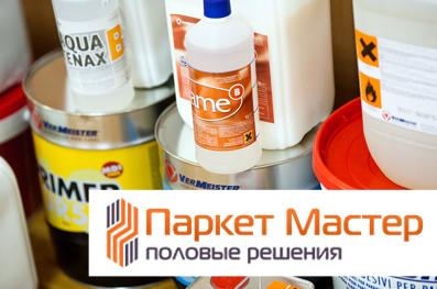 Паркетная химия в СПб не дорого